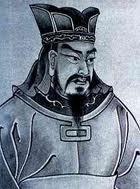 Sun Sunzi 孫子