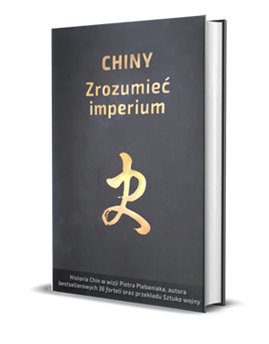 Zbiór 81 maksym i przysłów, z pomocą których zrozumiesz esencję chińskiej historii: poznasz czyny iuczucia ludzi, których losy iczyny są tworzywem chińskiej państwowości i aspiracji imperialnych. | Próbka książki