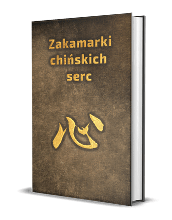 <em>Piękny prezent</em> Zbiór 81 pięknych maksym i&nbsp;sentencji, które oświetlają Chińczykom drogę w&nbsp;codziennym życiu i&nbsp;troskach | Próbka książki