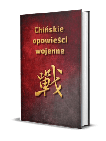 To zbiór opowieści ianegdot i powiedzeń wojennych, który pozwala poczuć ducha chińskiej historii od nie do końca pokojowej strony. To zarazem zbiór relacji i anegdot o najsłynniejszych bitwach, potyczkach i fortelach historii Chin. | Próbka książki