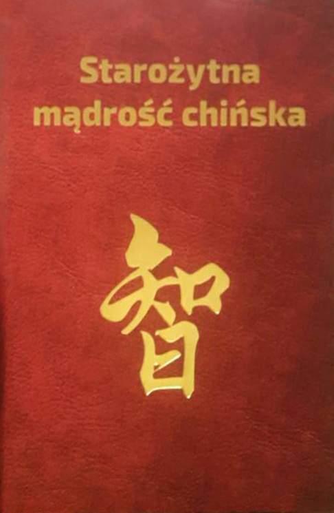 <em>Piękny prezent</em> Zbiór 81 sentencji i cytatów, które są jednocześnie kluczem do zrozumienia chińskiej mentalności i chińskiej kultury